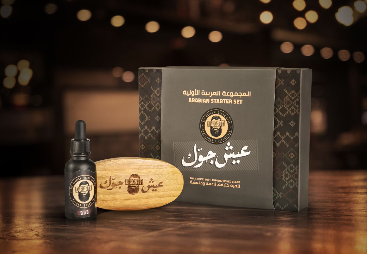 Diggn'It - A Beard Grooming Brand that Dominated Saudi Arabia Now Makes its Way to The UAE
