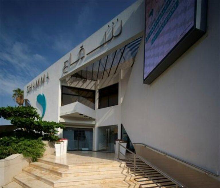 Shamma Clinic